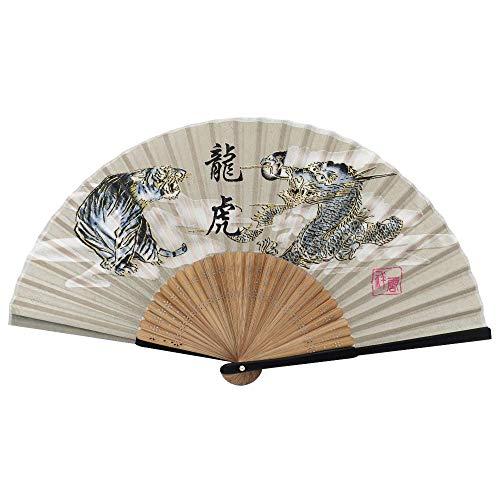 Folding Fan, [japan Import] Abanicos De Mano,