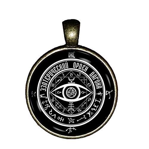 Order Of Dagon Necklace Cthulhu R'lye H.p.